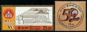 HERRICKSTAMP NEW ISSUES SRI LANKA Sc.# 2119-20 Buddhist Summit/Philatelic Bureau