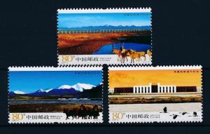 [58934] China 2006 Wild Life Railway Train Eisenbahn Chemin de Fer Tibet MNH