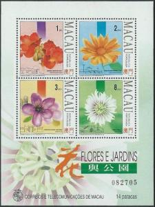MACAU 1993 Flowers souvenir sheet very fine MNH............................59837