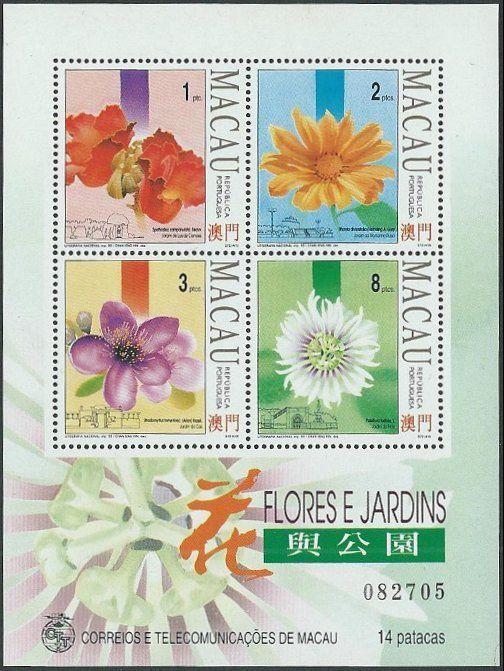 MACAU 1993 Flowers souvenir sheet very fine MNH............................59837