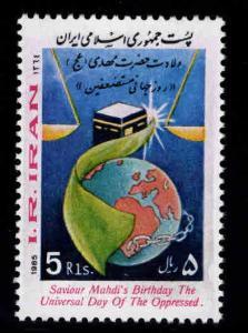 IRAN Scott 2182 MNH** 1985 stamp