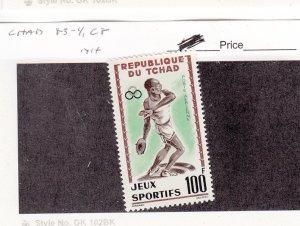 J26296 jlstamps 1962 chad  set of 1 #c8 sports