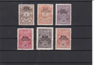 Montenegro Austria Military Government Mint Never Hinged Revenue Stamps R 17825