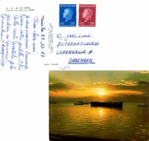 Tunisia 20m and 30m Bourguiba 1963 Tunis RP PPC (Ile De Djerba Coucher de sol...