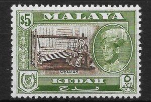 MALAYA KEDAH SG114a 1962 $5 BROWN & BRONZE-GREEN p 13x12½ MTD MINT