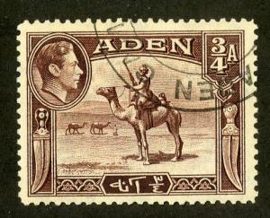 ADEN 17 USED SCV $1.10 BIN $0.45 CAMELS