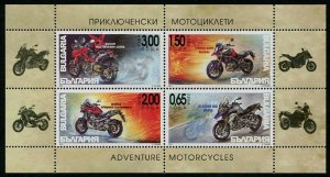 HERRICKSTAMP NEW ISSUES BULGARIA Sc.# 4785a Motorcycles 2016 Souvenir Sheet