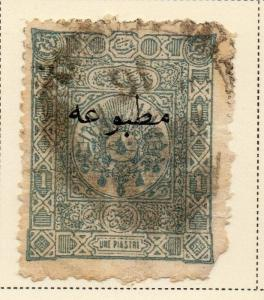 Turkey 1893 Early Newspaper Stamps Issue Fine Used 1p. Optd 066933