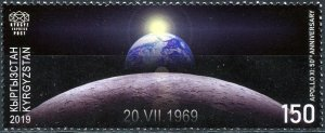 Kyrgyzstan 2019. 50th Anniversary of the Moon Landing (MNH OG) Stamp