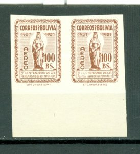 BOLIVIA  IMPERF PAIR #C164...MNH...$40.00