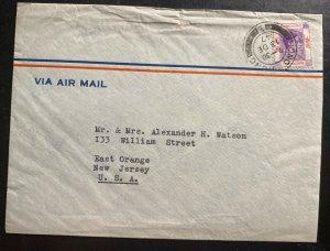 1947 Hong Kong Airmail Cover To East Orange  NJ USA