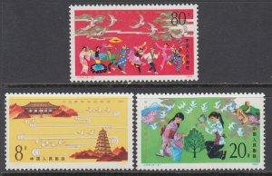 China 1941-1943 MNH VF