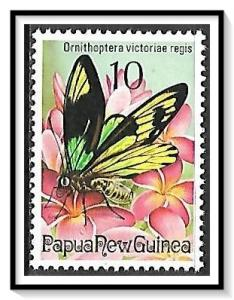 Papua New Guinea #416 Birdwing Butterflies MNH