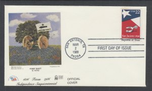US Planty 2204-U2 FDC 1986 22c Republic of Texas, ERGA First Cachet, Cannon