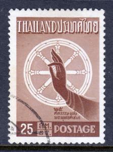 Thailand - Scott #325 - Used - SCV $0.65