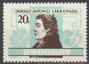 Uruguay #693   MNH   (S7807)