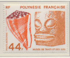 French Polynesia Stamp Scott #C170, Mint Lightly Hinged - Free U.S. Shipping,...