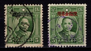 China 1932 Yunnan + Other Province Dr. Sun Yat-sen Optd., 5c Pair [Used]