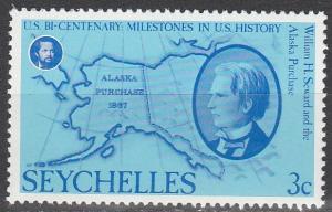 Seychelles #372 MNH   (S1301)