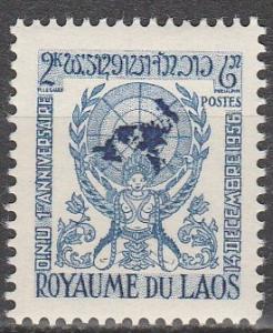 Laos #31 MNH F-VF (V2681)