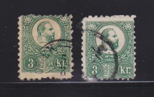 Hungary 8-8a U King Franz Joseph I