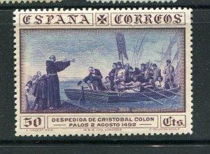 Spain #429 Mint  - Make Me A Reasonable Offer