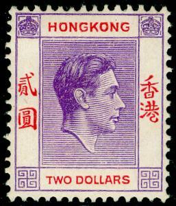 HONG KONG SG158a, $2 Reddish Lilac & Scarlet, M MINT. Cat £55.