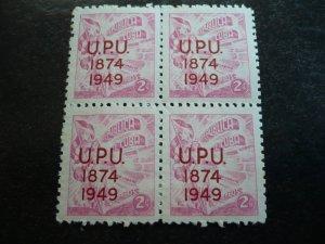 Stamps - Cuba - Scott#449-451 - Mint Hinged Set in Blocks of 4 - Overprinted UPU