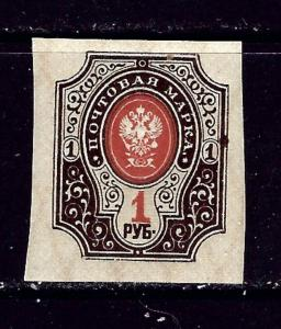 Russia 131 MNH 1917 issue
