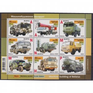 Belarus 2020 Mechanical engineering of Belarus  (MNH)  - Cars, Trucks
