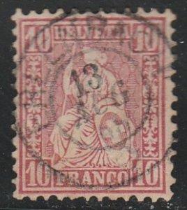 Switzerland #62 Used Stamp cv $10 (U1)