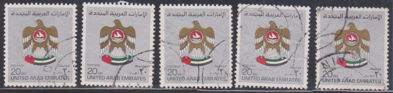 United Arab Emirates - 1982 Arms Definitive X 5 Used #156