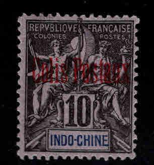 French Indo-China Scott Q2 MH* 1898 Parcel Post stamp