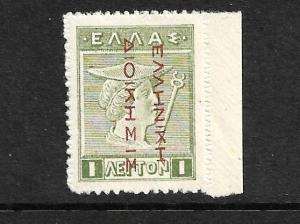 GREECE 1911-13  1L GREEN OVPT  MLH  SG 248bc