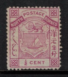North Borneo 1886 SC 8 LH CV $120