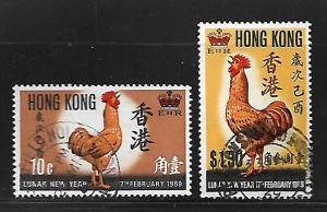 HONG KONG 249-250 USED LUNAR NEW YEAR, YEAR OF THE COCK