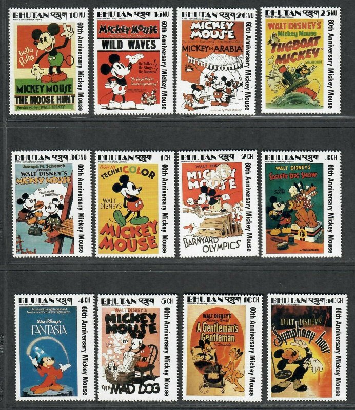 $Bhutan Sc#689-700 M/NH, complete set, Disney, Cv. $22.50