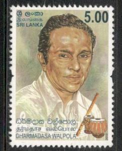 Sri Lanka 2013 Dharmadasa Walpola Musical Instrument Famous People 1v MNH # 3191