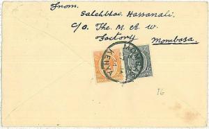 28084  - KENIA UGANDA - POSTAL HISTORY - COVER  934