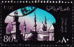 Egypt. 1963 80m S.G.759 Fine Used