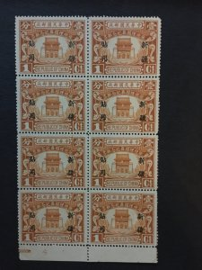 China stamp block, MNH, OVERPRINT FOR XINJIANG, Genuine, RARE, List 1292