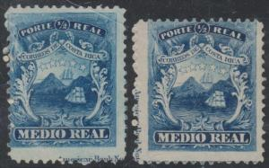COSTA RICA 1863 COAT OF ARMS Sc 1 TWO SINGLES WITH PART OF ABNCO IMPRINTS UNUSED