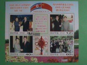 KOREA STAMP 2004   KOREA LEADER VISITING TO CHINA- CTO- NH S/S SHEET- #2