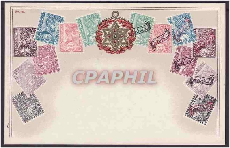 Ethiopia Card Stamps with Tchek stamp for Praha