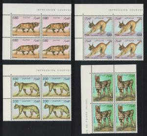 Algeria Wild Cats 4v Corner Blocks of 4 SG#917-920