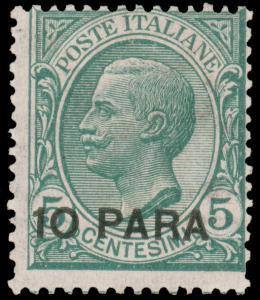 Italian Offices in Turkish Empire #6 MHR CV$400.00 1908 10pa ON 5c GREEN