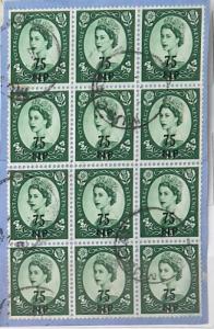 Muscat Oman SC90 Queen Elizabeth II Definitive Issue – 1961