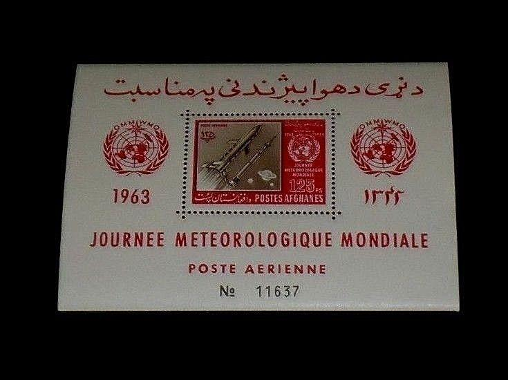 AFGHANISTAN #C50a, 1963, METEOROLOGICAL DAY, SOUVENIR SHEET, MNH, NICE! LQQK!