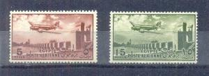 EGYPT - 1953  Airmail stamp  SC# C65 - C66 Complete Set MNH