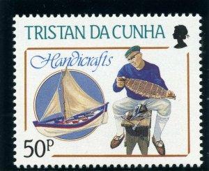 Tristan Da Cunha 1988 QEII 50p WMK CROWN TO RIGHT OF 'CA' superb MNH. SG 451w.